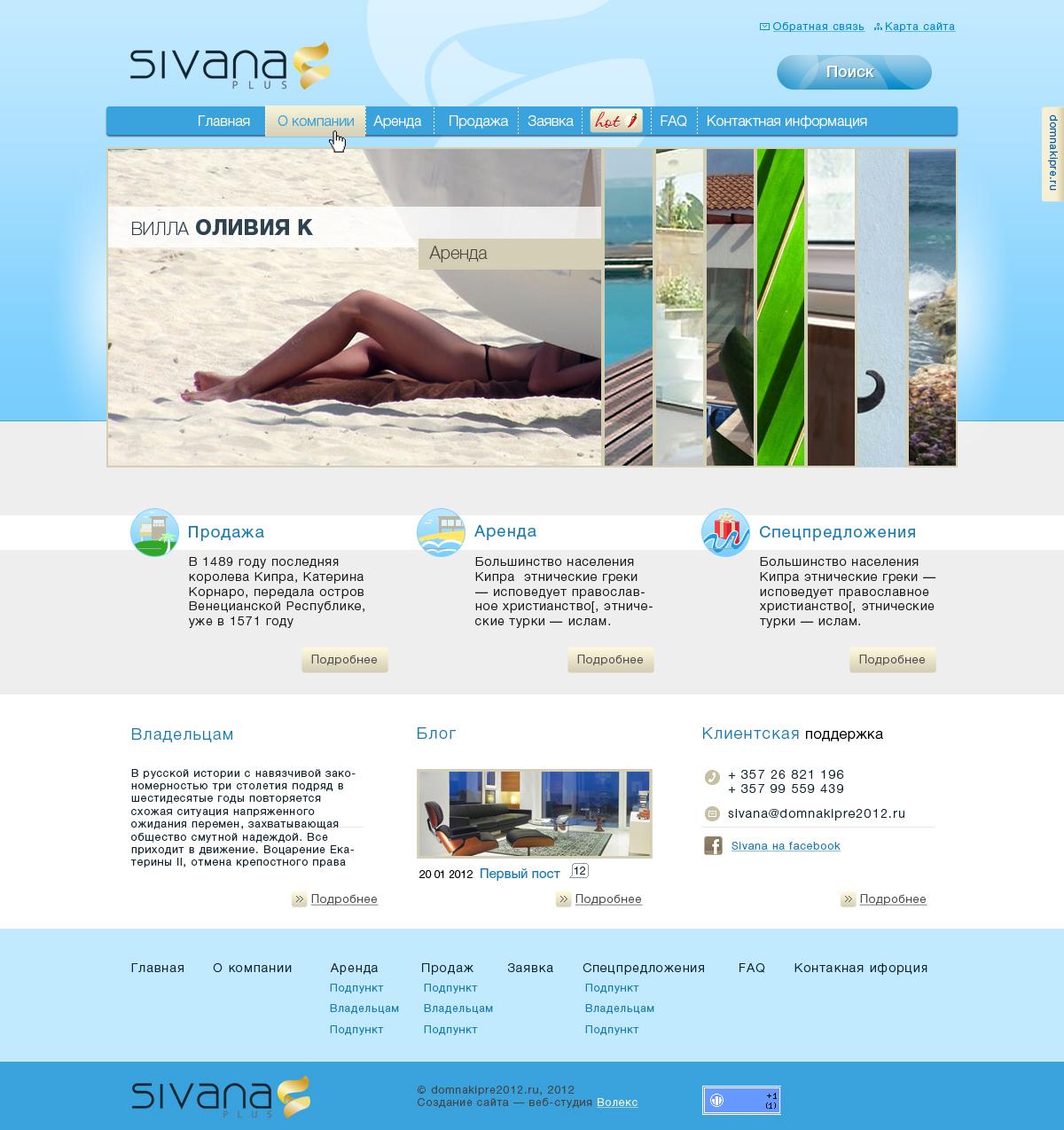 Задание на разработку дизайна сайта