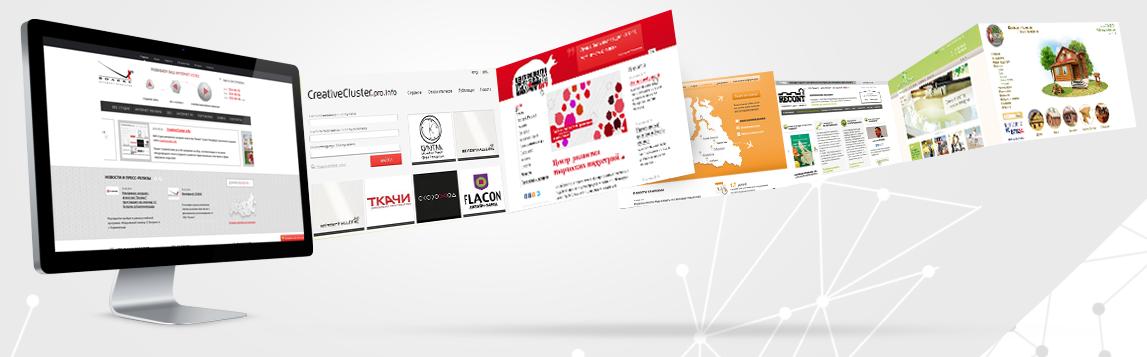 Битрикс изготовление сайтов внедрение корпоративного портала битрикс24