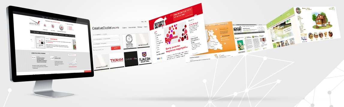 Web разработка интернет магазина